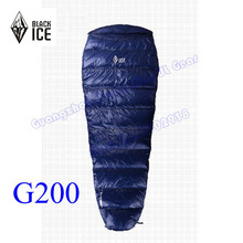 Black Ice G-200 Professional White Goose Down summer spring mummy type inner sleeping bag(China)