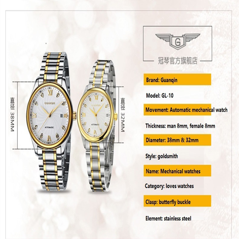 GUANQIN Luxury Lovers Watch Top Brand Women Men Watches Waterproof Sapphire Crystal 316L Stainless Steel Couple Watches 2 Pieces (6)