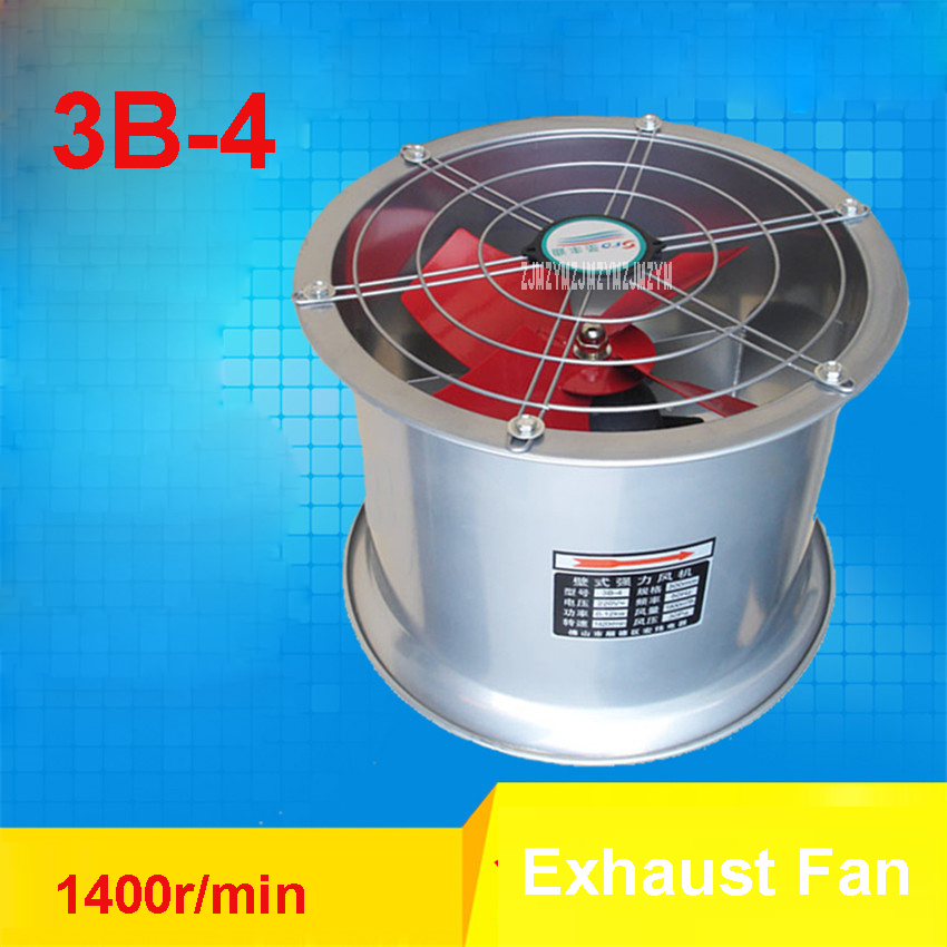 3B-4 Mini Wall Window Exhaust Fan Bathroom Kitchen Toilets Ventilation Fans 1400r/min Windows Exhaust Fan Installation 220V/120W<br>