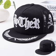 2017 Summer New Fashion Skull Printing Black White Hip Hop Mesh Baseball Caps Sun Hats Snapbacks Casquette For Men Women