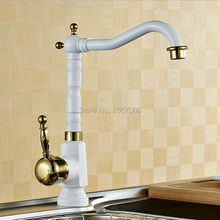 Free shipping Discount White and Gold color Kitchen Faucet Tall Bathroom Faucet Swivel Sink Tap with Hot and Cold Wash Tap ZR551(China)