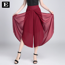 EveingAsky 2017 Women Casual Casual Loose Warders Wide Leg Palazzo Trousers Stretch Pants Women's Clothing Summer Plus Size M-4X(China)