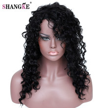 SHANGKE Long Afro Kinky Curly Wigs Women African American Wigs For Black Women Heat Resistant Synthetic Fake Hairstyles
