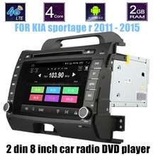 Quad Core Android 6.0 FOR KIA sportage r 2011 - 2015 Car DVD GPS Radio Player steering wheel control Bluetooth AM FM
