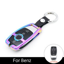 ATOBABI Galvanized Alloy Car Key Case Mercedes Benz E Class E300 Smart Keys Alloy Car Key Protection Cover Shell Keychains