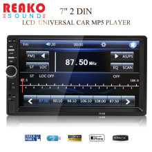 REAKOSOUND 7 Inch LCD HD Double DIN Car Touch Screen Bluetooth Car Stereo FM MP3 MP5Radio Player with Wireless Remote Control