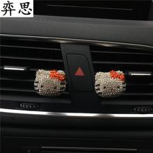 Car Perfume Diamond Lovely TK Outlet Perfume Kt Cat Air Outlet Perfumes 100 Original Lady Car Styling Ornaments(China)