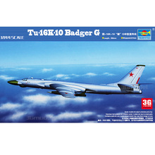 Trumpeter model scale model 1/144 scale aircraft 03908 Tu-16K-10 BADGER G assembly model kits scale airplane model kit