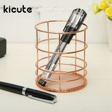 Kicute 1pcs Simple Fashion Rose Gold Round Iron Net Pen Holder Desk Accessories School and Office Stationery Supplies Gifts(China)