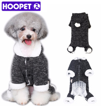 HOOPET Winter Warm Dog Cat Hoodie Fleece Lined Coat Puppy Kitten Christmas Sweater Jumpsuit Kitty Clothes Apparel Pet Costume