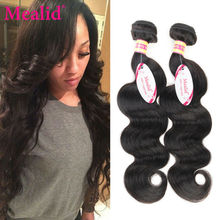 Mealid 2 Bundles Brazilian Virgin Hair Body Wave Brazilian Hair Weave Bundles Cheap Unprocessed Brazillian Virgin Hair Body Wave