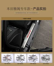 Free shipping Car accessories stainless steel scuff plate door sill car styling for HONDA accord 9/9.5 2014 2015 2016
