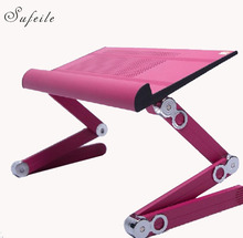 SUFEILE Bed table Portable Laptop table Notebook Computer Folding Stand Table Desk Office Sofa Tray USB Cooler mouse pad D5(China)