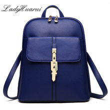 2017 casual patent pu leather women's backpack solid schoolbag  female backpacks women preppy style High quality Brand  Q1