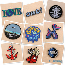 1pcs Mix fashion Patch for Clothing Iron on Embroidered Sew Applique Cute Patch Fabric Badge Garment DIY Apparel Accessories