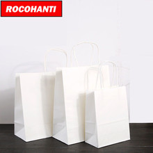 100X Custom LOGO Printed White Kraft Paper Bag With Twisted Handle Cheap Price Reusable Shopping Bags Wholesale