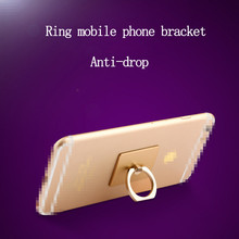 Mobile phone stand Finger buckle metal Car phone stand Finger buckle phone stand Ring brackets