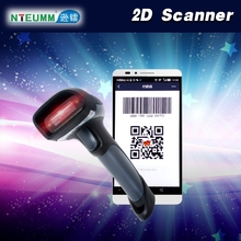 NTEUMM M5 Hnahdeld Wired USB 2D Bar Code Scanner QR Code Reader 5mil Decode Portable 2D Barcode Scanner For Android IOS MAC OS