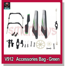 V912 parts kit orange and green for WLtoys V912 RC Helicopter Spare Parts(China)