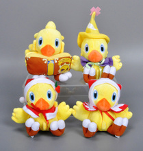 Anime Final Fantasy VII Chocobo Plush doll Cartoon cosplay Black Mage Reading a Book Chick plush toy Action Figure stuffed Doll