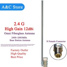 2.4ghz wifi antenna high gain 12dBi 2.4g wireless router omni fiberglass base station antenna for wifi signal coraverage N-K(China)