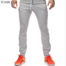 YUANHUIJIA 2017 sporting Pant Male Footballs Trainings Active Jogger Trouser Track Sweat Pants clothing Men's Sweatpant M-XXL