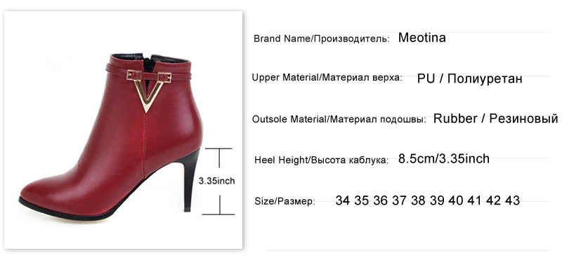 Women's High Heel Ankle Boots, Martin Boots, Zip Pointed Toe, High Heels 8
