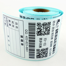 One Roll Shipping label 100MM x 150MM (250 labels)  TOP Direct thermal label Amazon ebay packing label