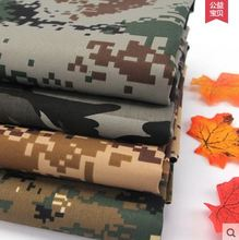 Camouflage fabric, clothing fabric, table cloth, army green, digital camouflage clothing, polyester cotton fabric(China)