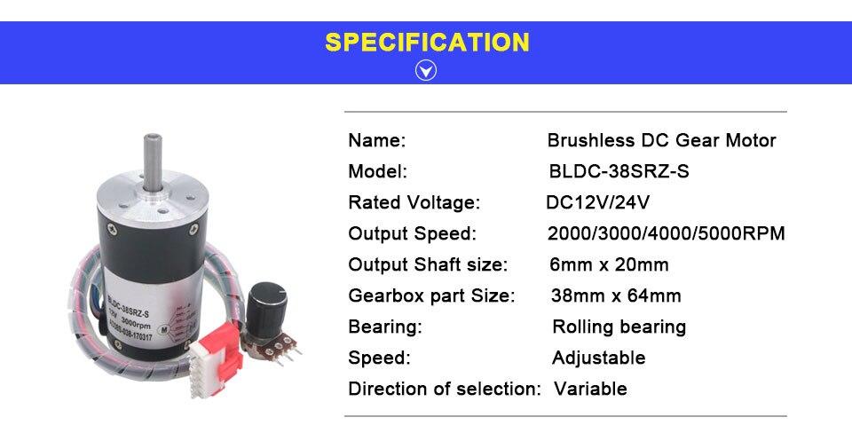brushless-dc-motor_02
