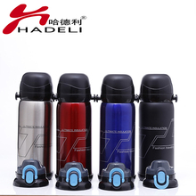 HADELI Water bottles 800ml outdoor Thermal Insulation Travelling Vacuum Flask Classic Pattern Thermal Bicycle Top sell(China)