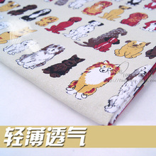2017 Telas Patchwork Tissus Patchwork Fabric 145*90cm Lovely Cartoon Dog Canvas Print Tote Bag Drawstring Special Fabric Cotton