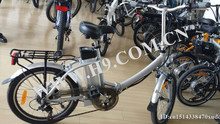 ORT F3032  New Hot Seller Folding Foldable Electric Bike 36V 20inches