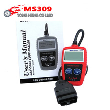 Best OBD TOOL New Autel MaxiScan MS309 CAN OBDII OBD2 EOBD Vehicle Scan MS 309 Car Bus Diagnostic Code Reader Tool Free Shipping