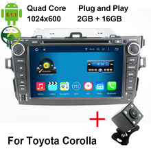 8 Inch 2 Din HD 1024x600 Quad Core Android 5.1.1 PC Car DVD GPS Radio Stereo For Toyota Corolla 2007 2008 2009 2010 2011
