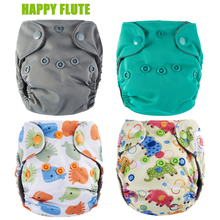 Happy Flute Newborn Diapers Tiny AIO Cloth Diaper, Bamboo Charcoal Double Gussets Inner, Waterproof PUL Outer, Fit < 5KG Baby(China)