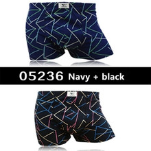 SEPTWOLVES panties male 100% trunk breathable cotton loose mid waist 100% cotton four angle shorts