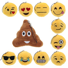 Ulrica Hot Sale Cute Small Emoji Smiley Emoticon Amusing Key Soft Toy Gift Pendant Bag Part 11 Styles Fast Shipping & Wolesale