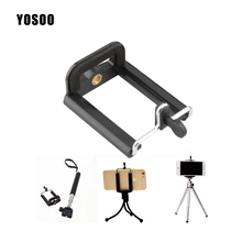 Universal Rotating Tripod Clip Mount Bracket Holder For Monopod Tripod Adapter For Camera Mobile Phone Smartphone Holders Clip