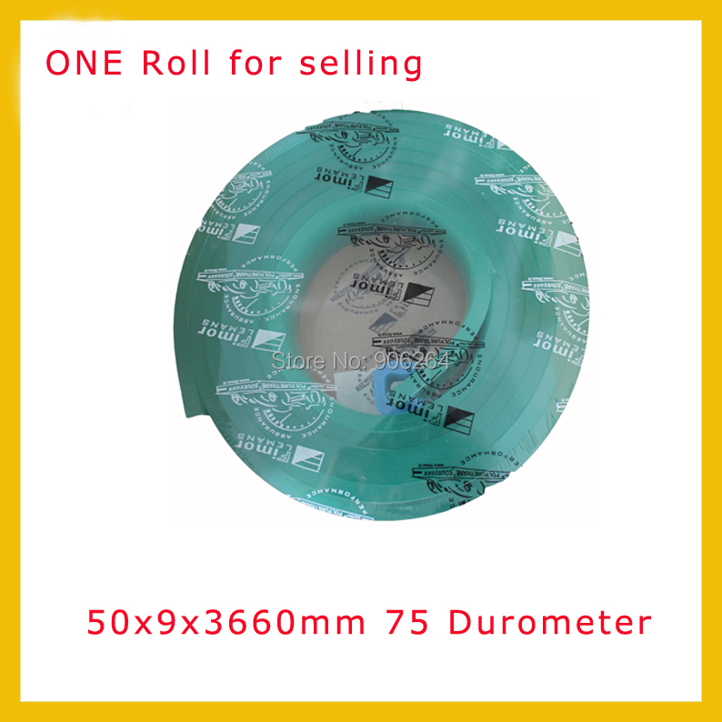 One Roll Screen Printing Squeegee Scraper Strips Screen Priting Scraper for Squeegee Tool High Quality and Low Price<br>