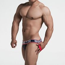 Buy BSHETR Brand Sexy Male Underwear Slip Jockstrap Soft Gay G-strings Low-Rise Bikini Underwear Men Shorts Briefs Panties Thong