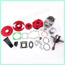44mm 3 grooves Red Big Bore Kit Crankshaft Gasket Set For 47cc 49cc Mini Motor Atv Quad Motorcycle Go Kart