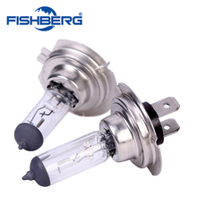 2PCS H7 12V 55W Halogen Car Light Bulb Lamp Cars Light Bulbs 4300k Factory Price Car Styling Parking Free Shipping(China)