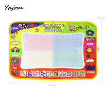 2017 Free for shipping New Hot Sale Aqua Doodle Children Drawing Toys Mat Magic Pen Educational Toy 1 Mat+ 2 Wate Arp 4