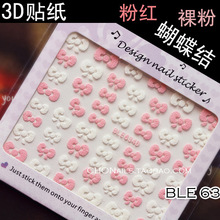 2015 Hot Sale Nails Beauty Nail Stickers Adorable Pink 3d Phototherapy Manicure Sticker / Polish Applique Bow Love Ble633d-638d(China)