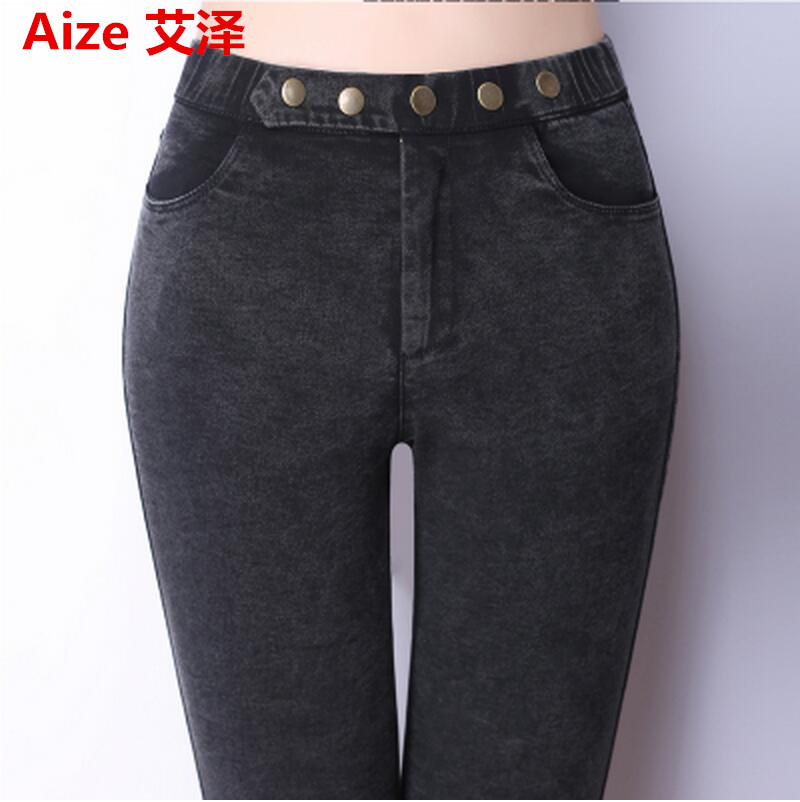2017 Spring Autumn Women Fashion Slim New Plus Size Stretch Jeans Casual Button Elastic High Waist Black Pencil Denim PantsОдежда и ак�е��уары<br><br><br>Aliexpress