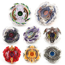 New Burst Beyblade Alloy Battle Toys Fighting Spinning Top Set Hot Burst Toy Beyblade Best Gift toys For Children(China)