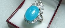 women's latstes Vogue blue jades ring size :7-9