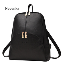 Nevenka Women Backpack Leather Backpacks Softback Bags Brand Name Bag Preppy Style Bag Casual Backpacks Teenagers Backpack Sac(China)