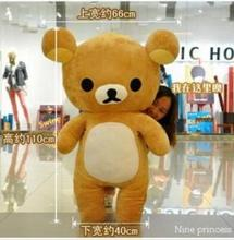 140cm Super big cute soft Giant rilakkuma plush toys big bear best gift for kids girls(China)